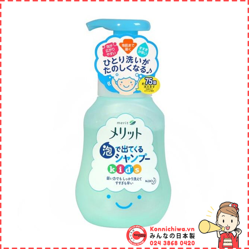 dau-goi-merit-cho-be-300ml