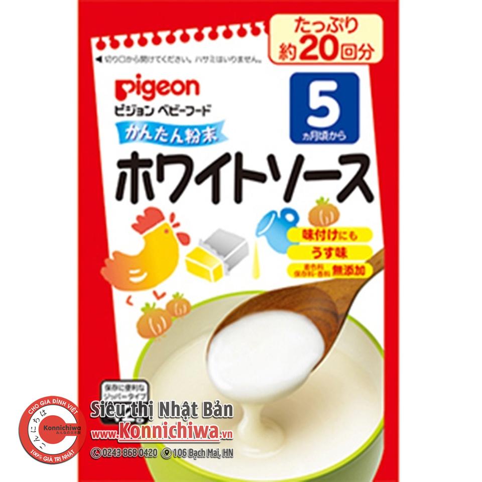 dashi-pigeon-vi-ga-pho-mai-goi-42g