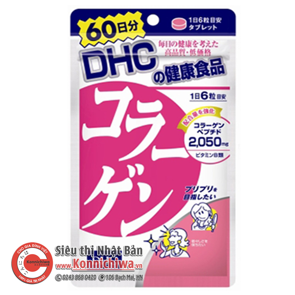 collagen-dhc-goi-360v-60-ngay