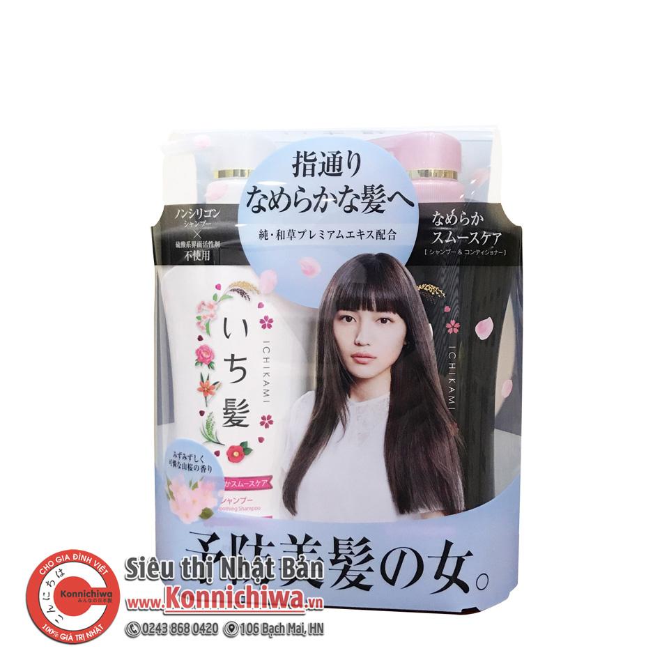 dau-goi-xa-ichikami-set-2-x-480ml-trang-den-am-muot