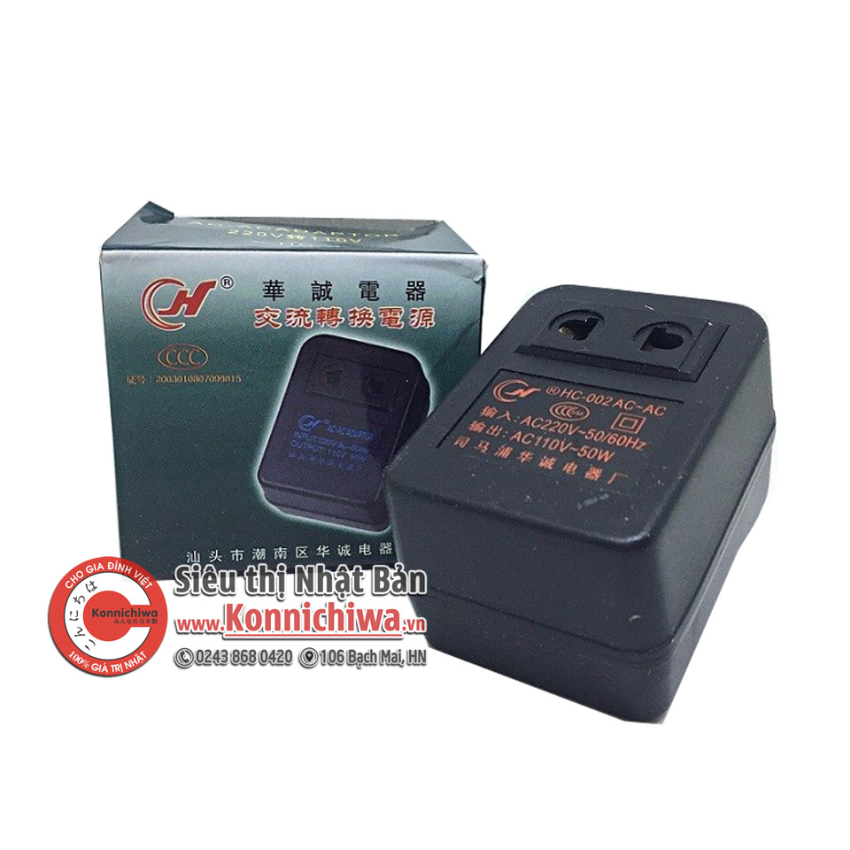 cuc-doi-nguon-220-110v-50w-china