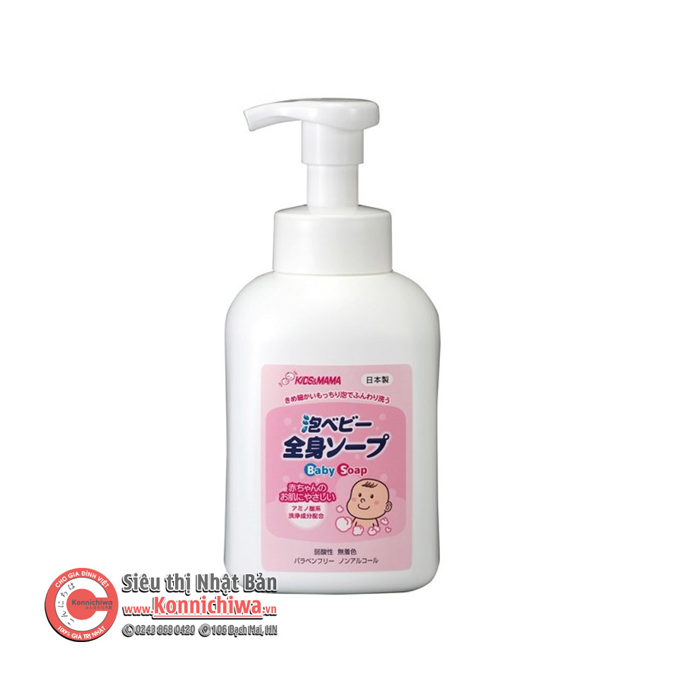 sua-tam-toan-than-cho-be-kids-mama-450ml