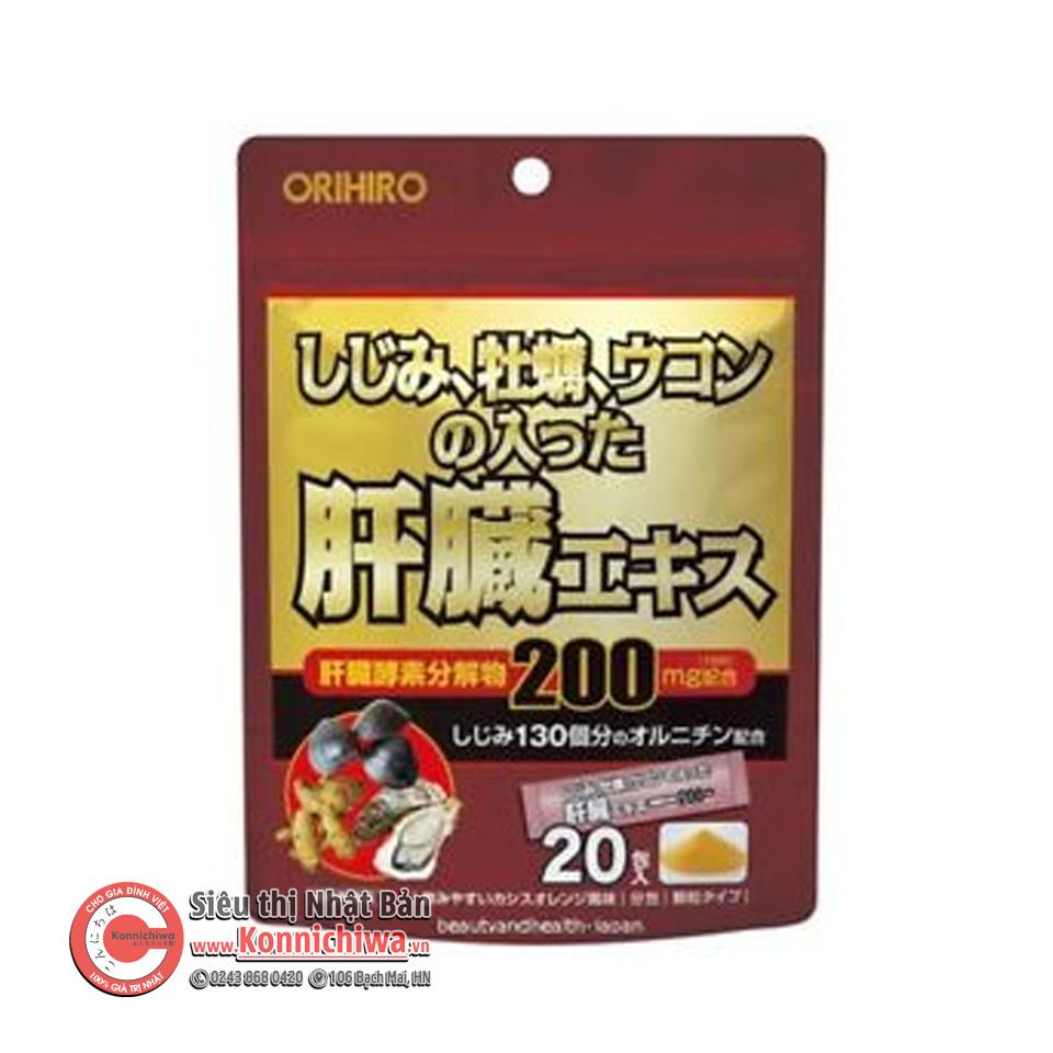 bot-nghe-hau-ngao-orihiro-ukon-bo-gan-30g