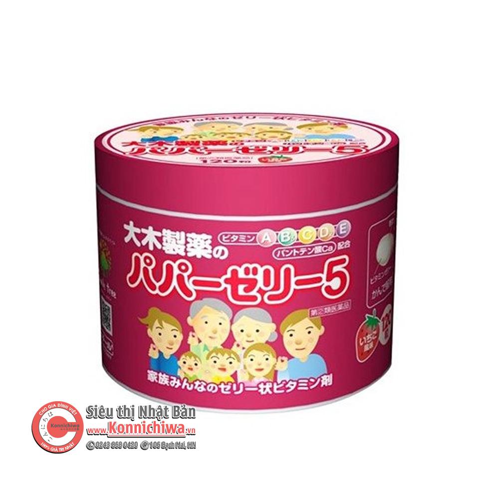keo-cho-tre-bieng-an-vi-dau-papa-jelly-5-120-vien