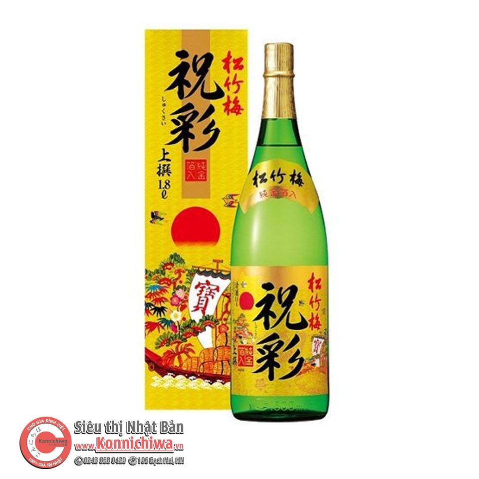 ruou-vay-vang-takara-shozu-15-chai-1-8l