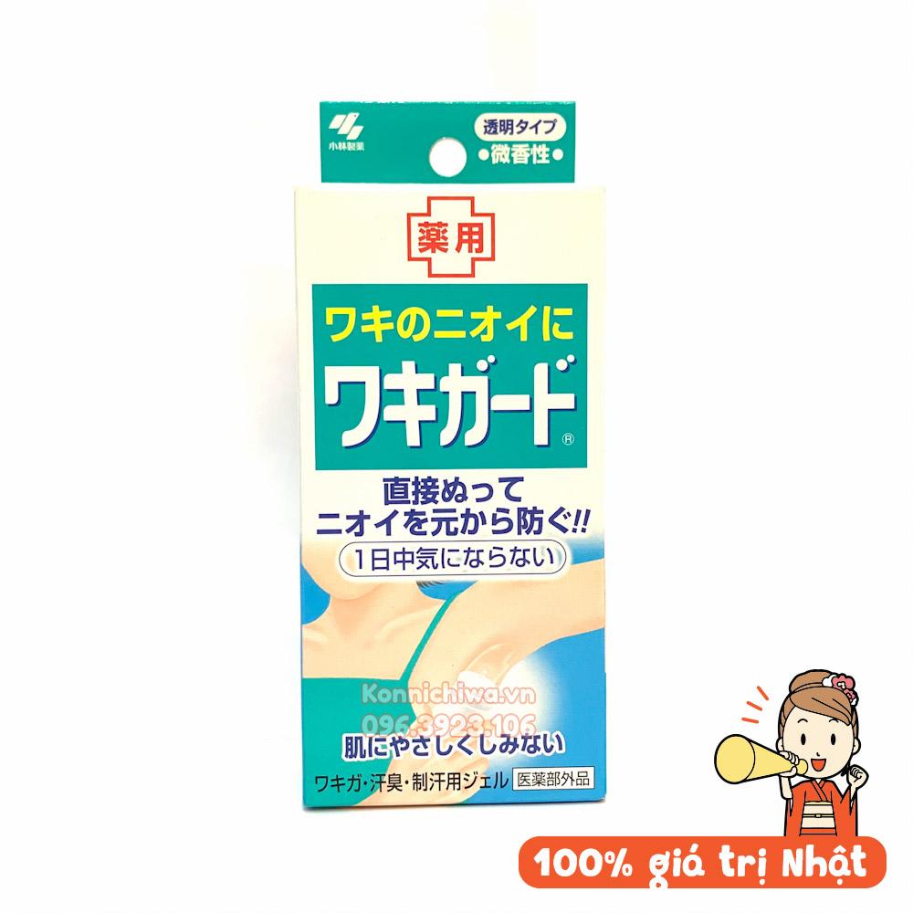 gel-khu-mui-hoi-nach-kobayashi-50g-nhat-ban-hang-nhat-noi-dia-lan-boi-dang-gel-k