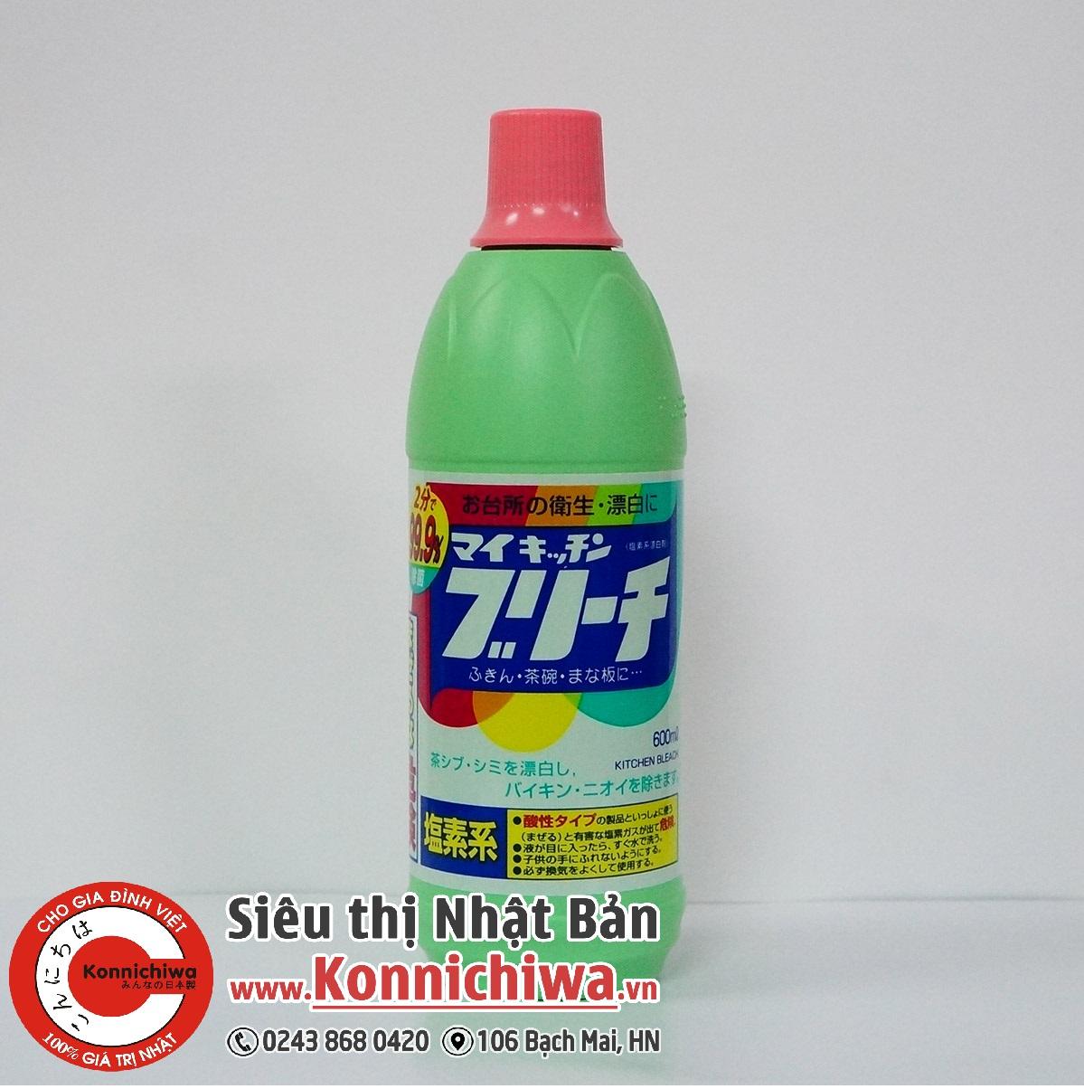 hp19-nuoc-tay-rua-nha-bep-600ml