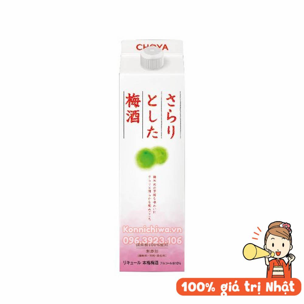 ruou-mo-choya-hop-giay-1800ml-trang-hong