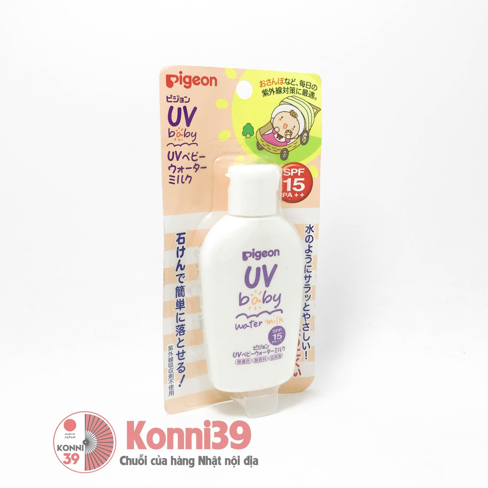 kcn-tre-em-uv-baby-milk-pigeon-30g