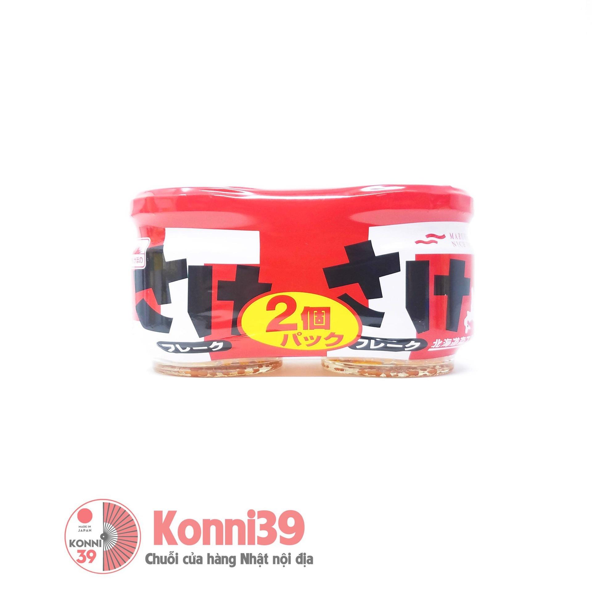 ruoc-ca-hoi-nichiro-set-2-x-50g