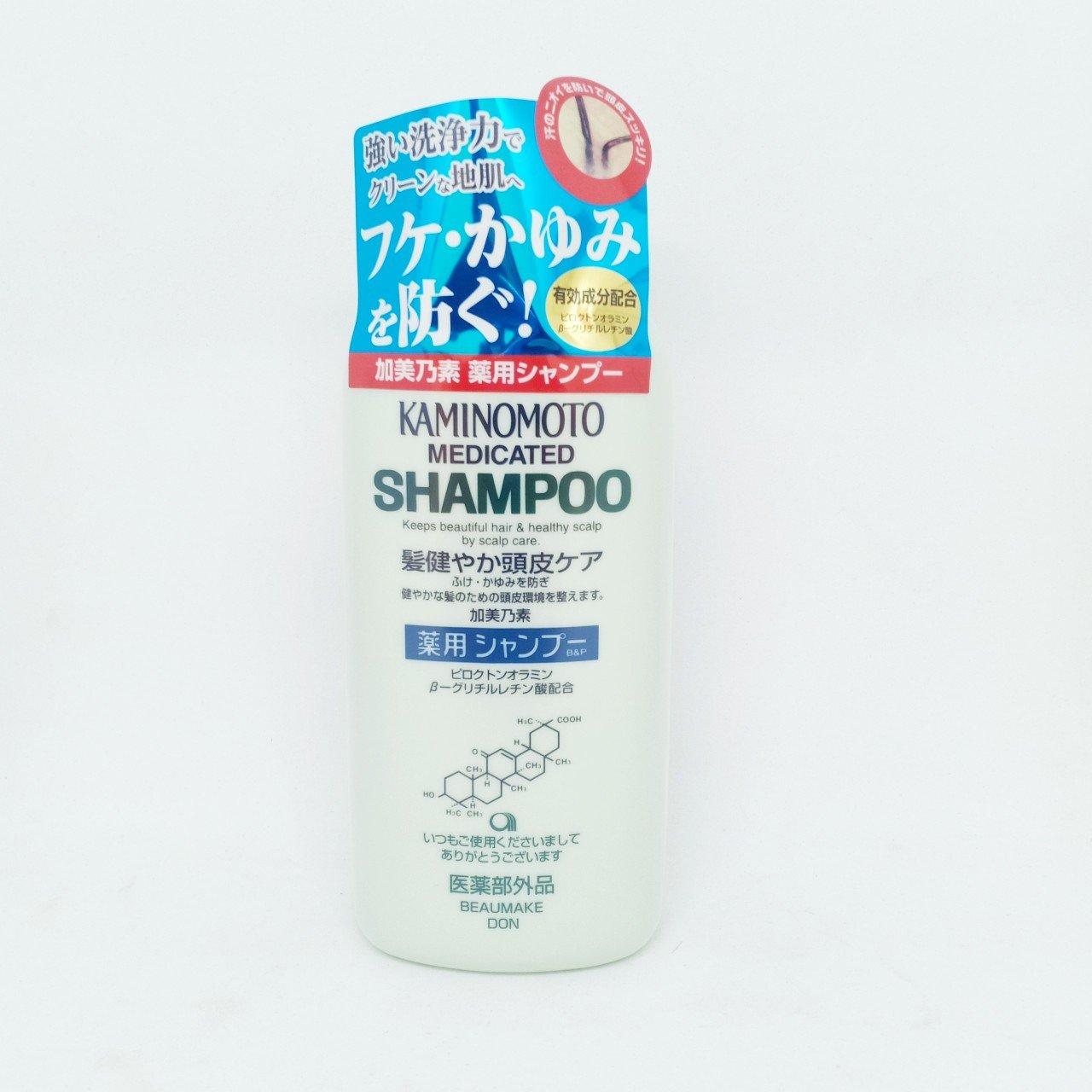 dau-goi-kaminomoto-kich-thich-moc-toc-chai-300ml