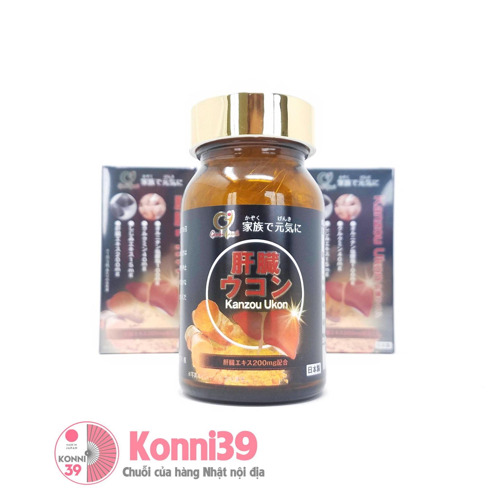 genki-fami-kanzoukon-bo-gan-hop-90v