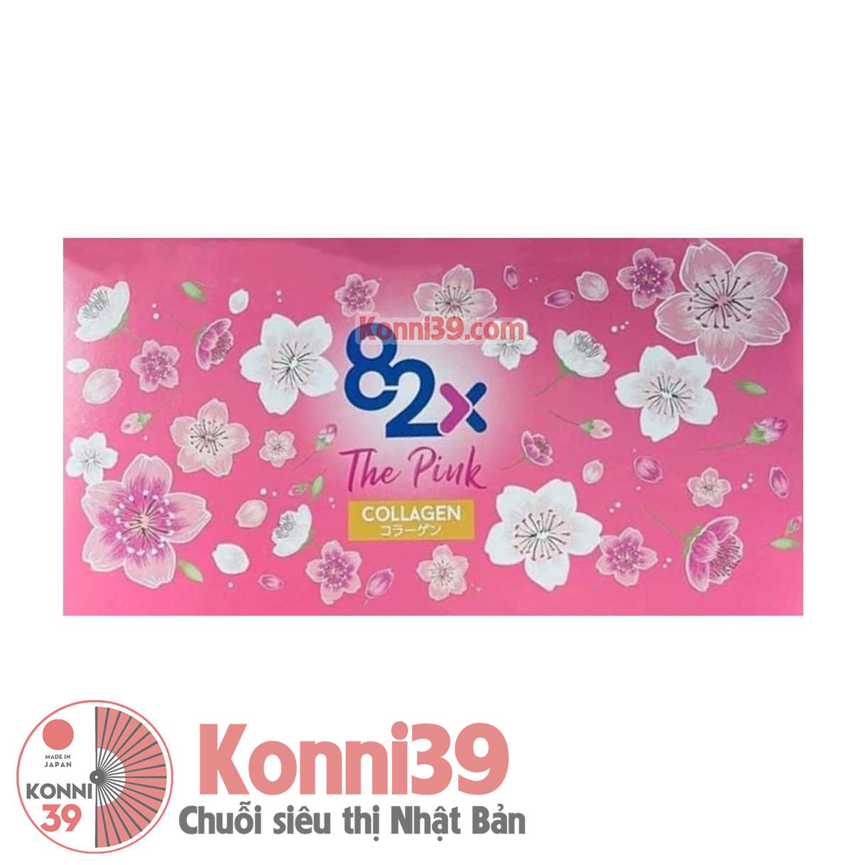 collagen-82x-the-pink-100ml
