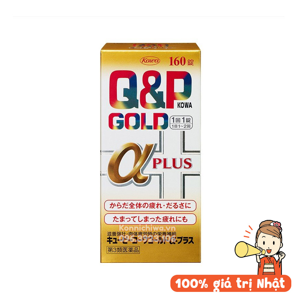 vien-uong-q-p-gold-alpha-plus-chong-suy-nhuoc-tang-de-khang-90-vien