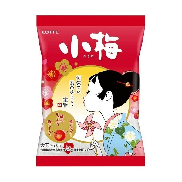 keo-co-gai-kimono-lotte-goi-68g
