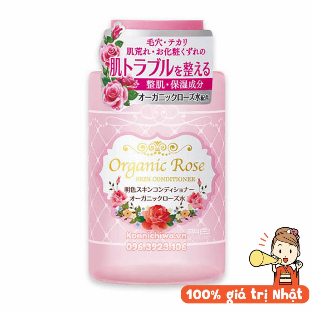 nuoc-hoa-hong-meishoku-organic-rose-200ml