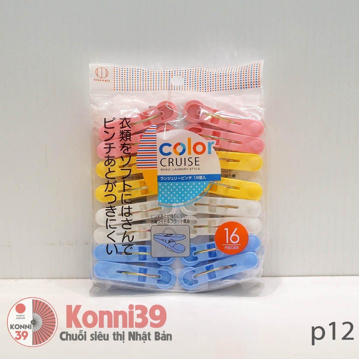 kep-phoi-quan-ao-kokubo-set-16-chiec