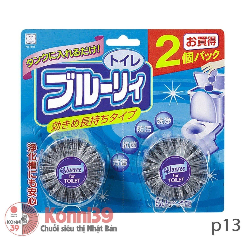 set-2-vien-xa-khu-mui-toilet-blueree
