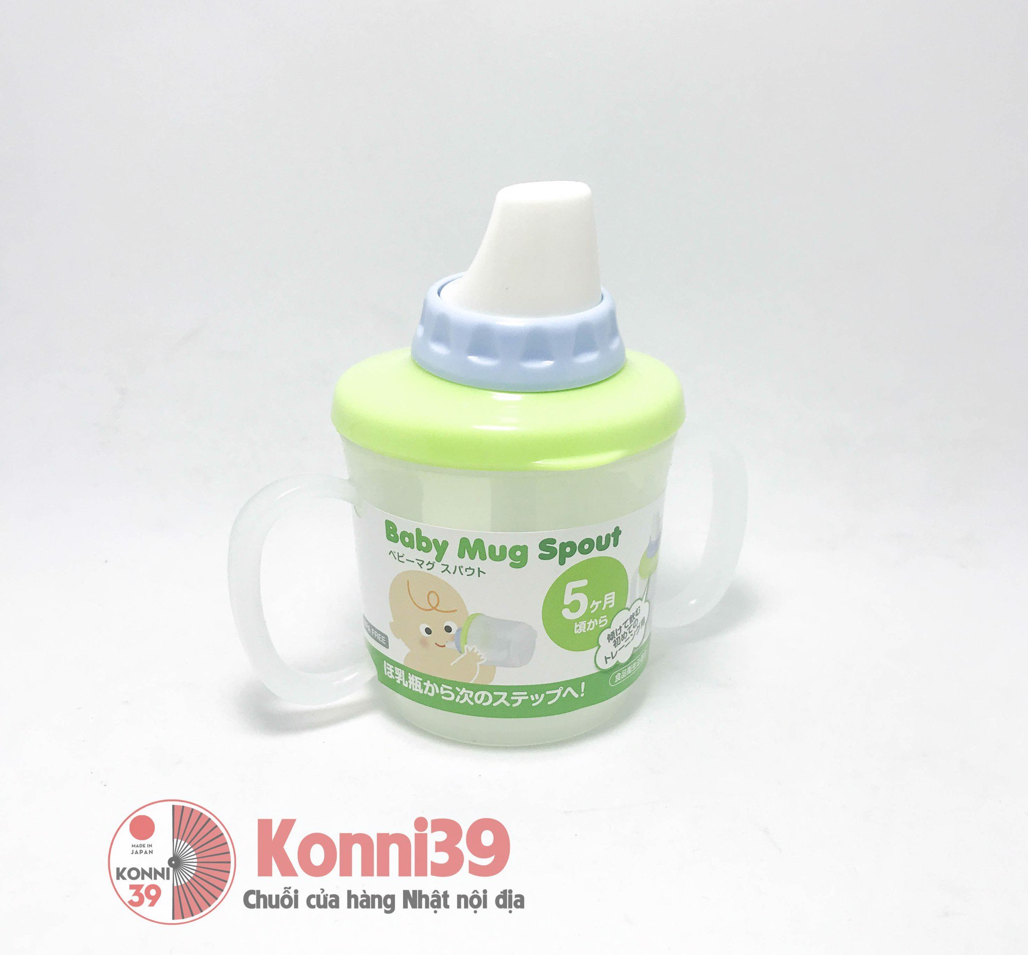 coc-tap-uong-mieng-voi-inomata-230ml-xanh
