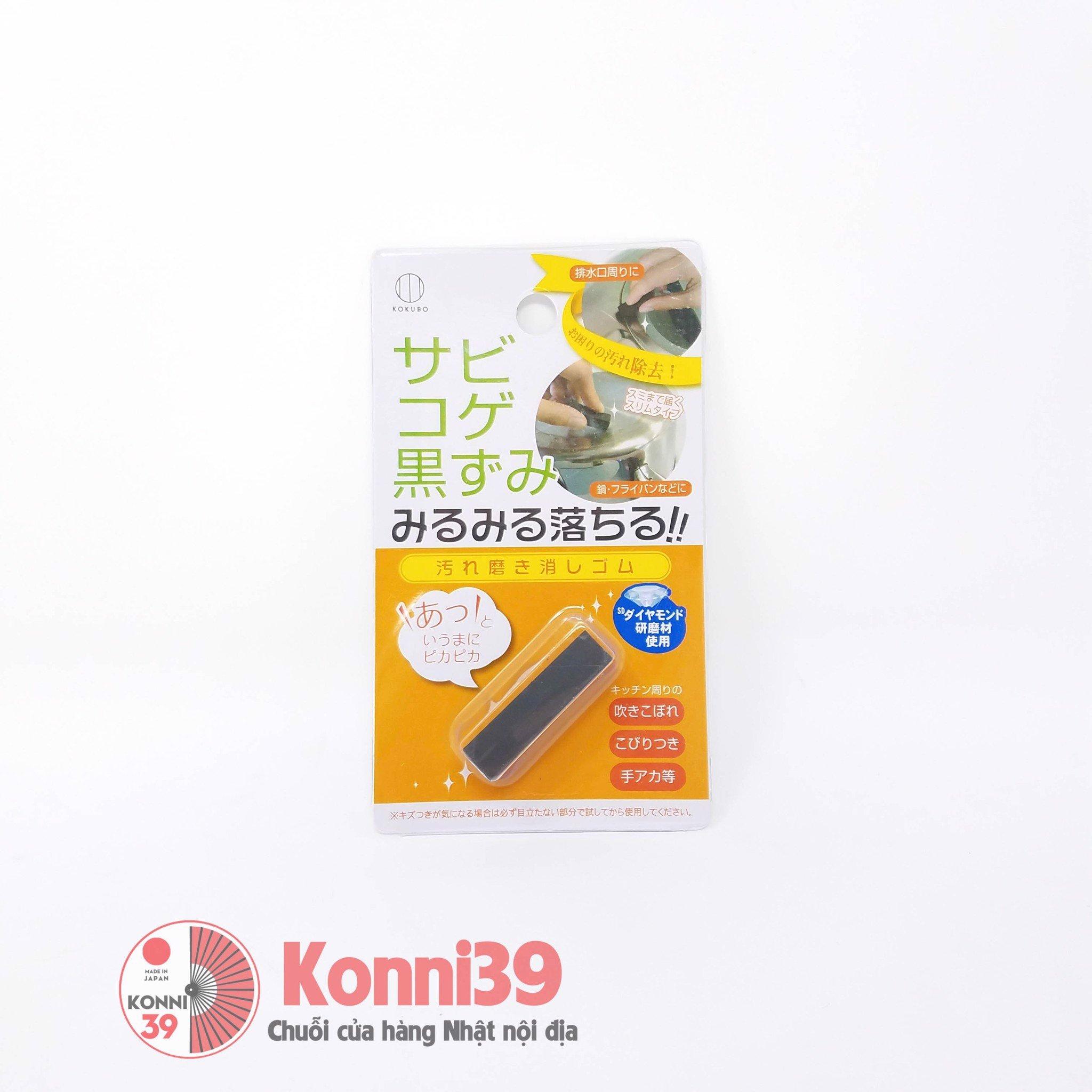 gom-tay-ri-set-xoong-noi-do-kim-loai