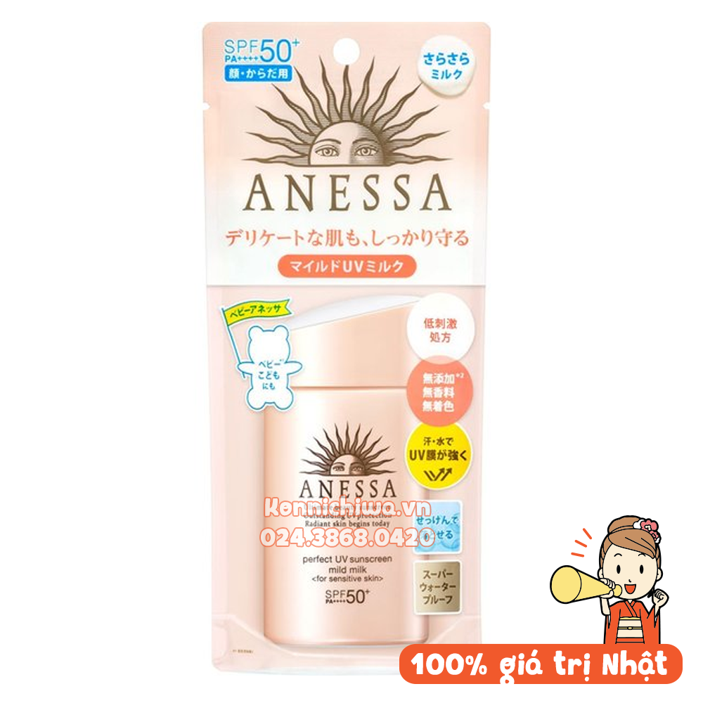 sua-chong-nang-anessa-perfect-uv-milk-60ml-da-nhay-cam-te