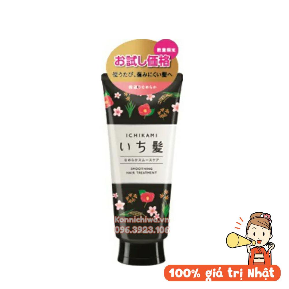 u-toc-ichikami-duong-toc-suon-muot-180g