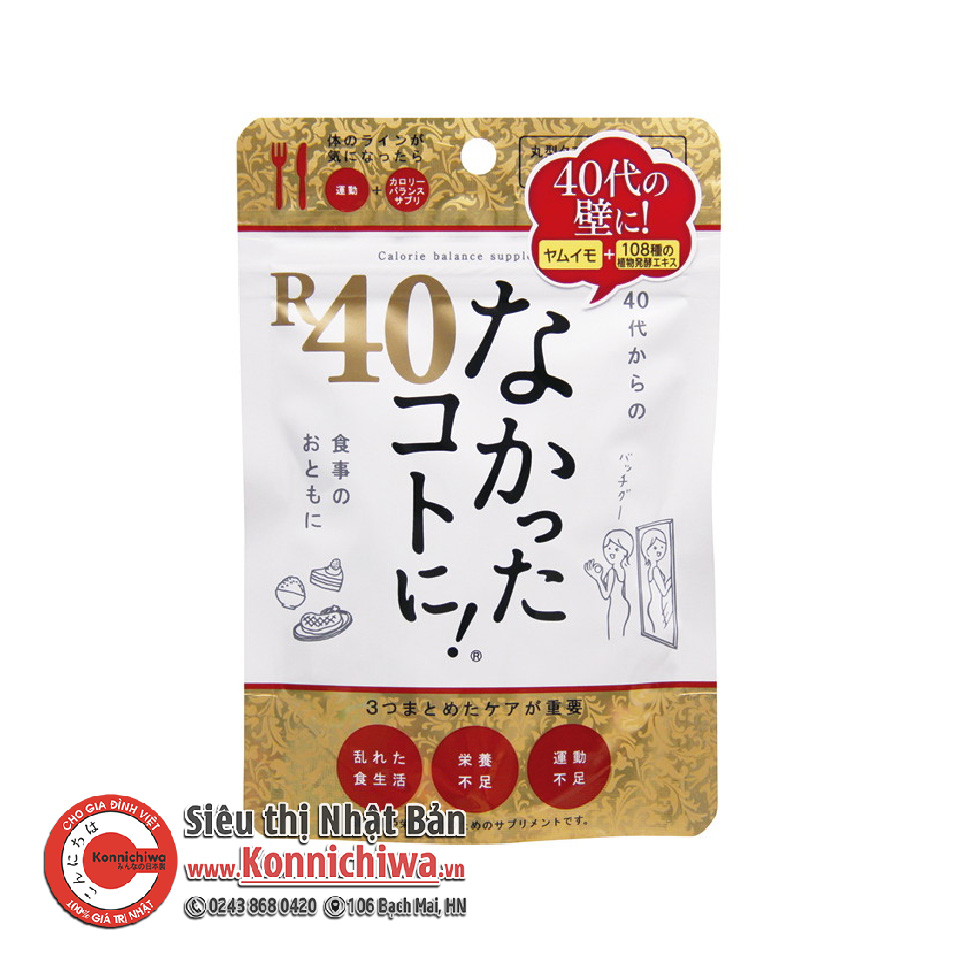 enzym-giam-can-cho-nguoi-tren-40t-nakatta-goi-120v