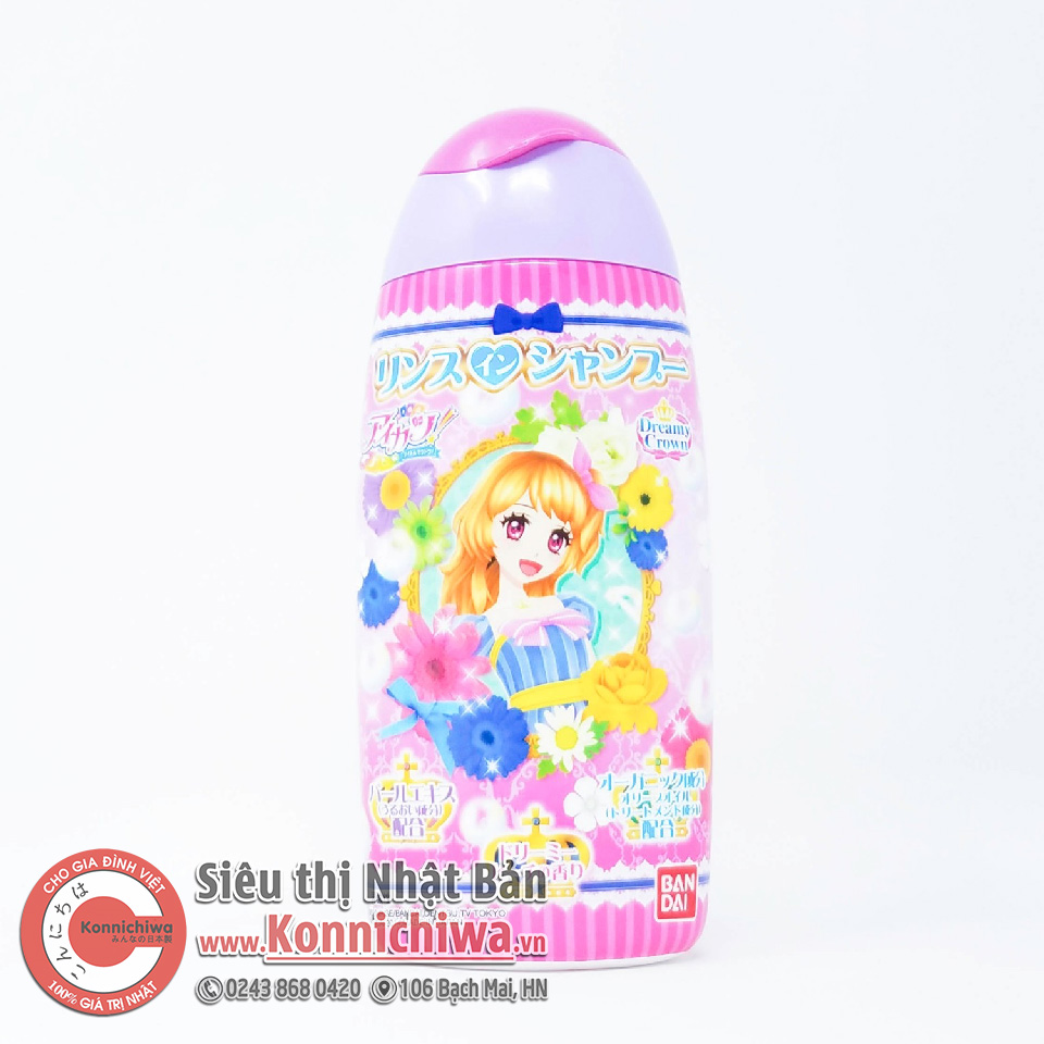 dau-goi-bandai-minions-chai-150ml