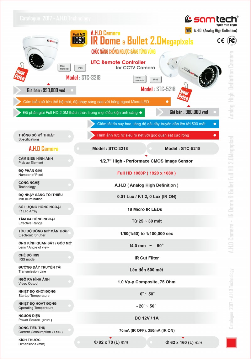 Catalogue Samtech 2016 - Trang 9