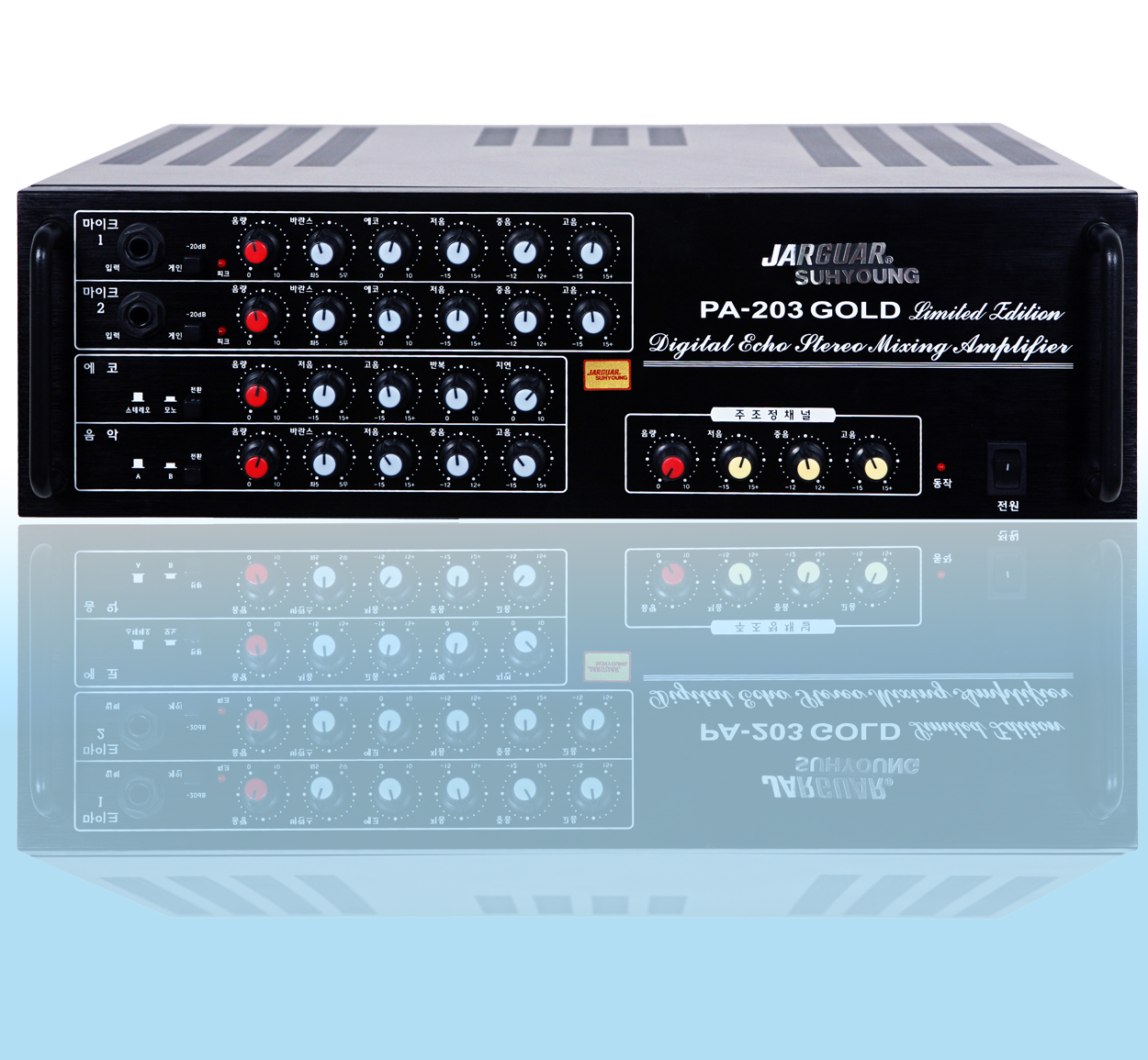 AMPLY JARGUAR SUHYOUNG PA-203 GOLD LIMITED EDITION