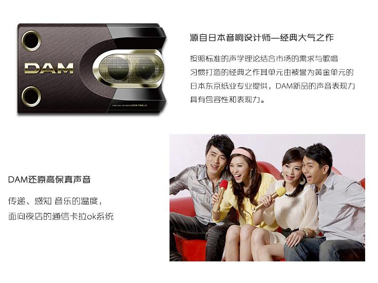 Loa Karaoke DAM DDS-755JX
