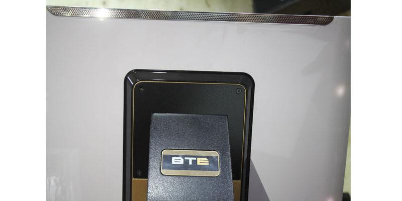 Đầu karaoke liền màn hình BTE S9650 4 TB
