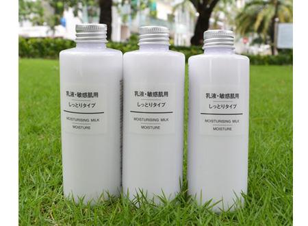 Image result for Sữa Dưỡng Ẩm Muji Milk