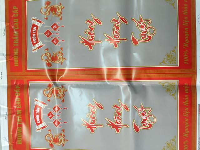 Túi Đựng Hương - Hoàng Tuyết
