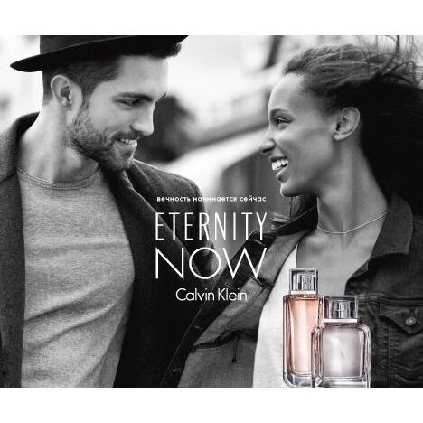 Eternity Now for women