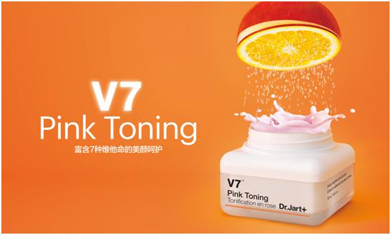 Dr.Jart+ V7 Pink Toning Light Up Linh Perfume