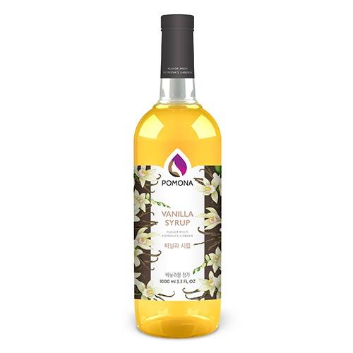 Pomona Vanilla Syrup 1000ml – Siro Vani