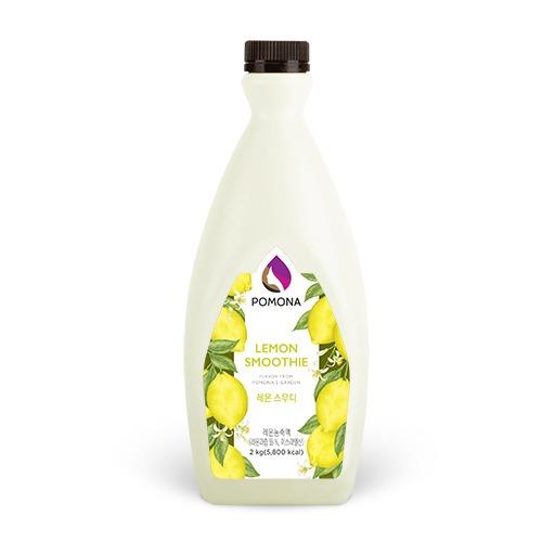 Pomona Lemon Smoothie 2kg – Sinh tố Chanh