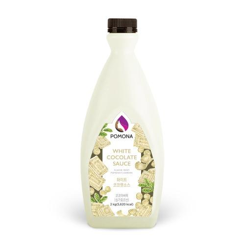 Pomona White Cocolate Sauce 2kg