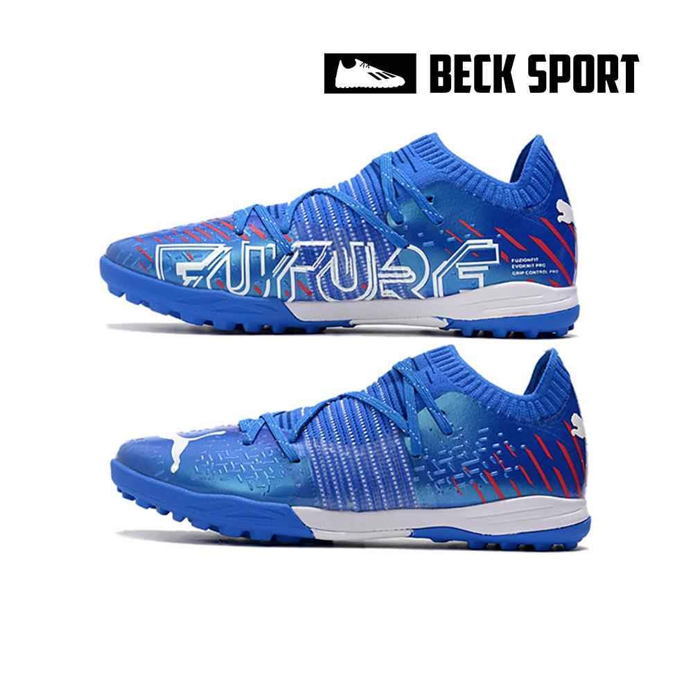 Giày Bóng Đá Puma Future Z 1.1 Xanh Biển Cổ Lửng TF