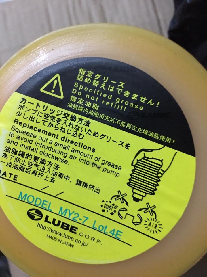 Mỡ bò chịu nhiệt LUBE Grease MY2-7 FS2-7