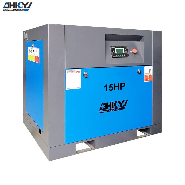 máy nén khí trục vít 15HP
