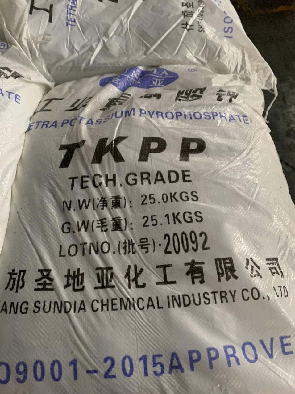 TKPP - Tetra Sodium pyrophosphate