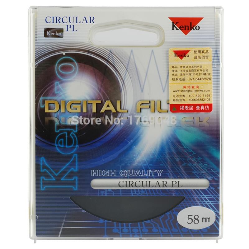 Kenko Circular PL Filter 58mm