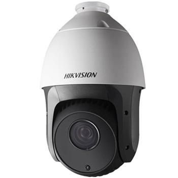 DS-2AE4123TI-D HD-TVI quay quét (1MP)