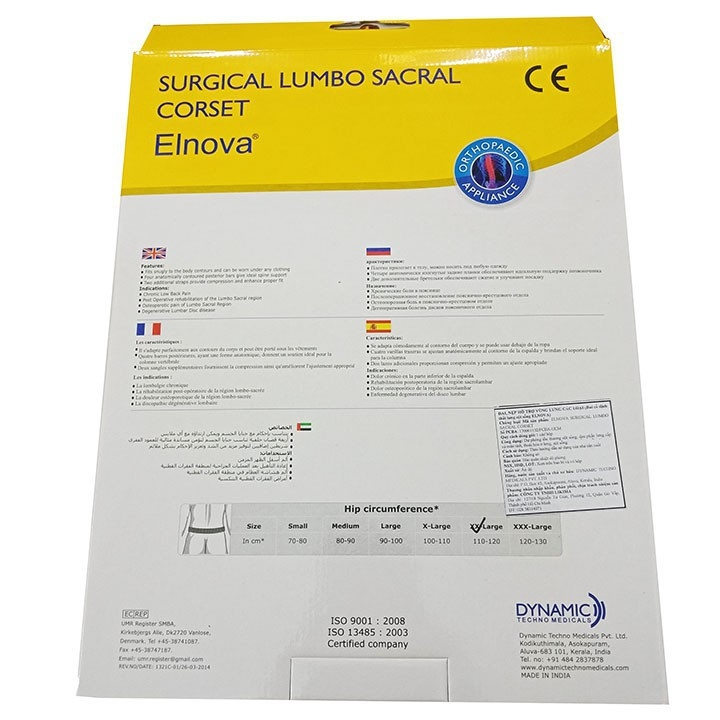 Đai lưng | Đai thoát vị đĩa đệm Elnova |Đai lưng Elnova 1321 (màu đen)