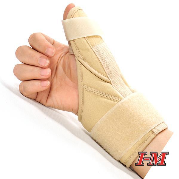 Nẹp ngón tay cái (Hàng nhập chính hãng I-M)