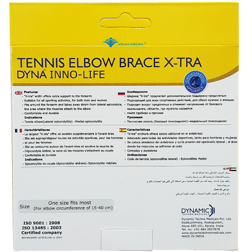 Đai Cẳng Tay Cao Cấp | Dây đai cẳng tay cho tennis, cầu lông, bóng bàn Dyna Infolife Xtra (Hàng nhập Ấn Độ)