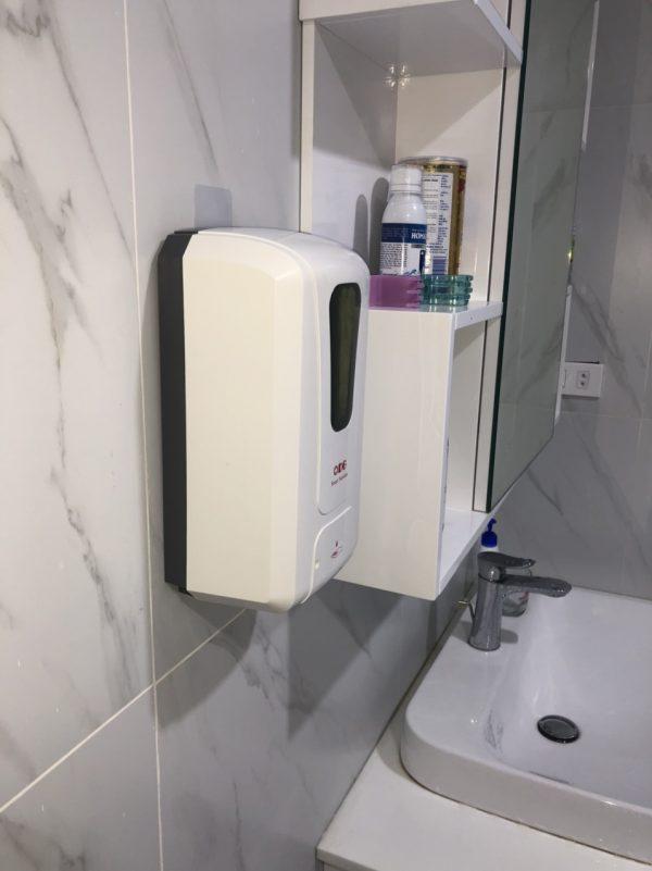 Máy rửa tay sát khuẩn tự động DG Smart Sanitizer