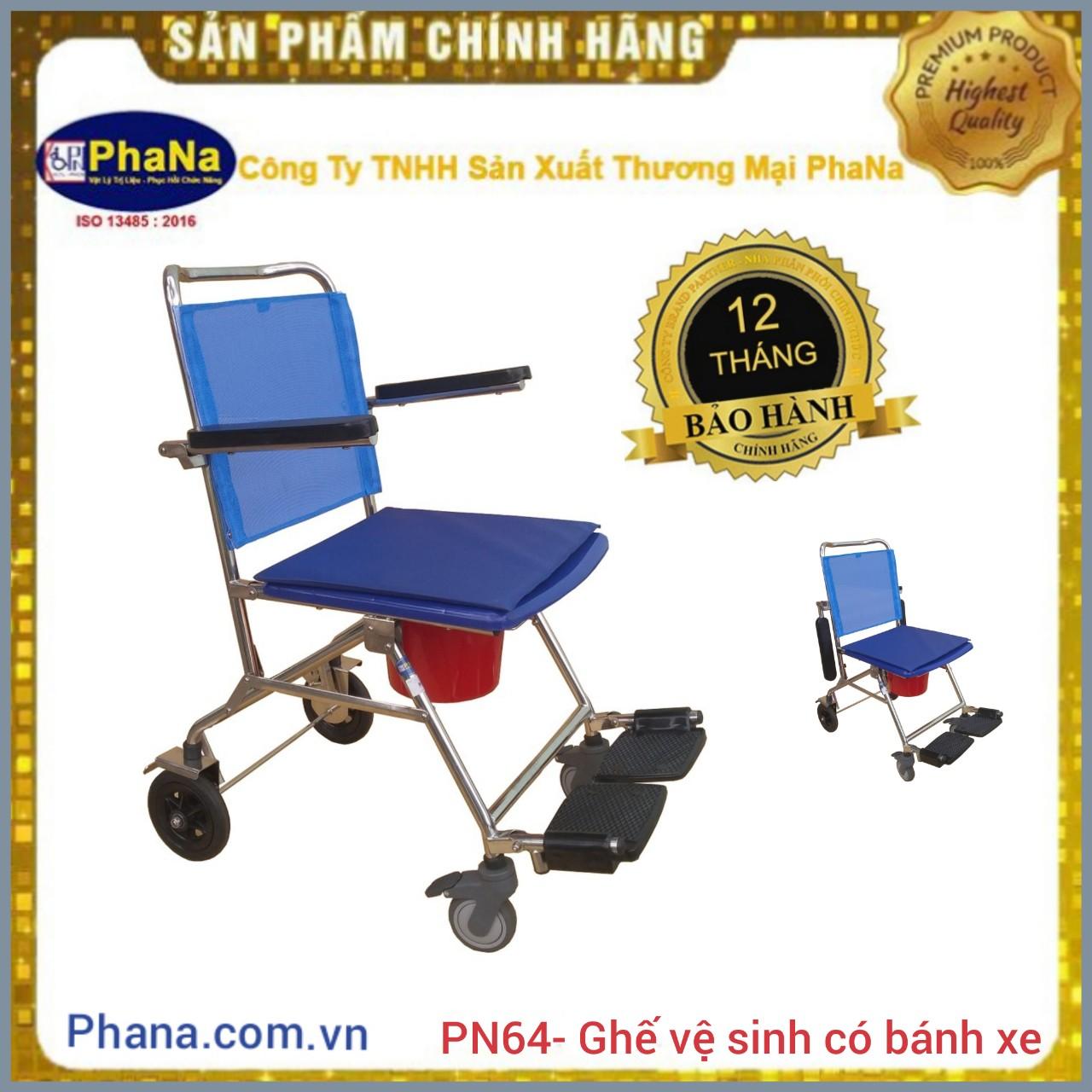 PN64 - Ghế vệ sinh Inox có bánh xe
